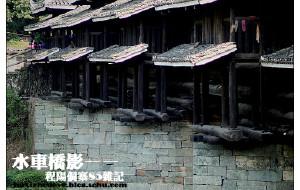 【三江图片】侗寨情韵—风雨程阳桥