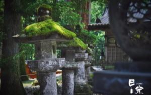 【日光图片】【日本】日光・一场穿越时空的江户之旅