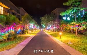 【惠州图片】泡私密温泉,享巴厘风情——惠州南昆山居度假之旅