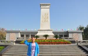 【吕梁图片】游历中国之山西三十二--刘胡兰纪念馆--生的伟大,死的光荣