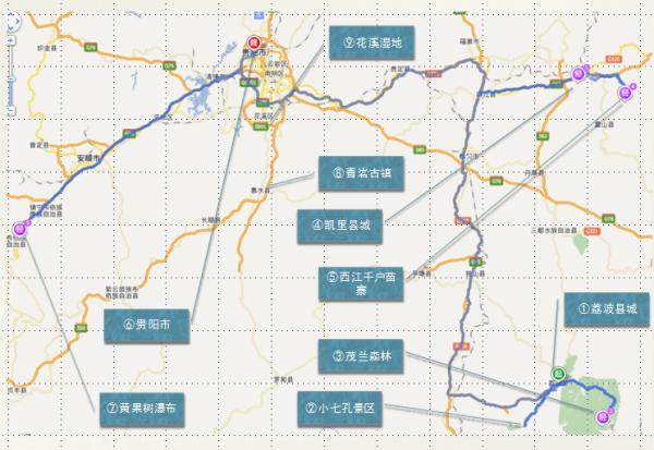 城内交通----荔波汽车客运站距离大小七孔景区约30公里;包车游览茂兰