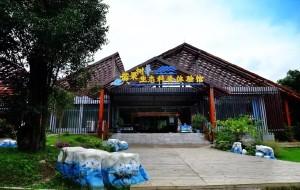 黄果树瀑布景区娱乐-黄果树生态科普体验馆