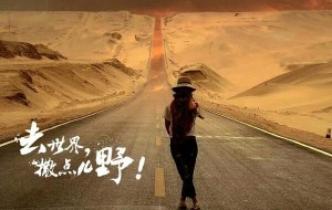 【青海图片】青海湖 水上雅丹 敦煌 张掖六天大环线