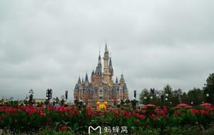 【上海迪士尼图片】球游记之雨中漫步魔都——科技馆、迪士尼