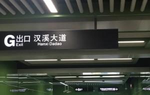 【广州长隆旅游度假区图片】长隆动物系列亲子游