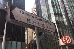 HONGKONG你好丨全家出动暴走香港两天一夜