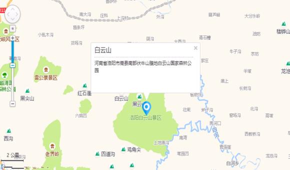 洛阳白云山国家森林公园