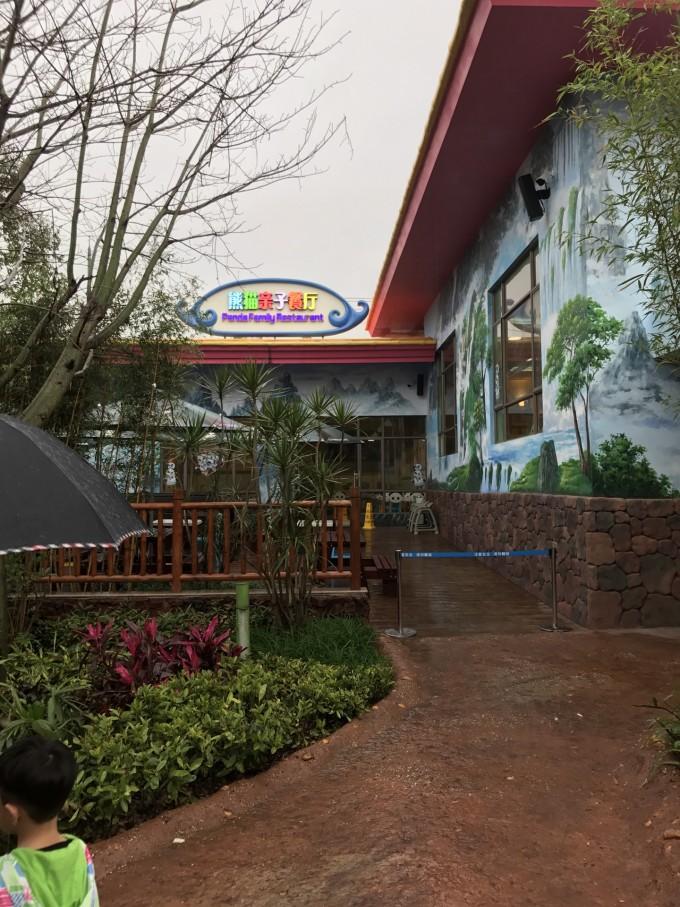雨中的长隆野生动物园