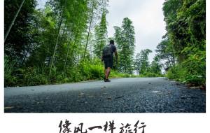 【霞浦图片】我在中国南部画了一个圈||霞浦、恩施、武功山、黔东南