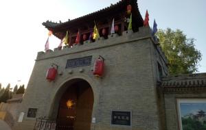 【沁水图片】大唐文兴柳宗元遗族——柳氏民居