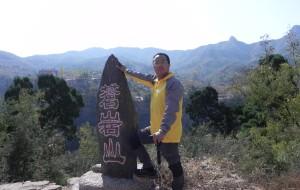 【井陉图片】游历中国之河北十五--苍岩山--仙界之上是人间