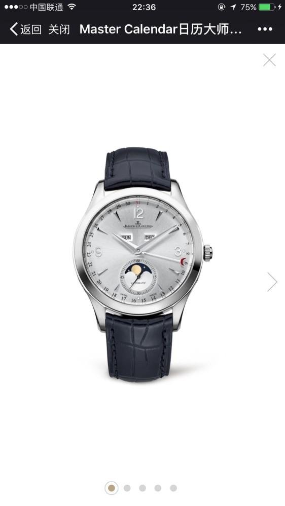 迪拜买积家手表便宜吗
