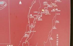 【丹江口图片】武当山攻略