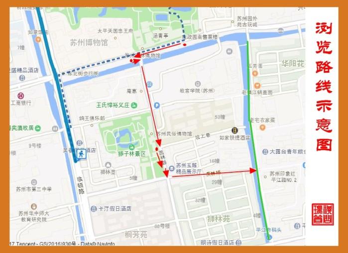 如何去拙政园,狮子林,苏州博物馆?