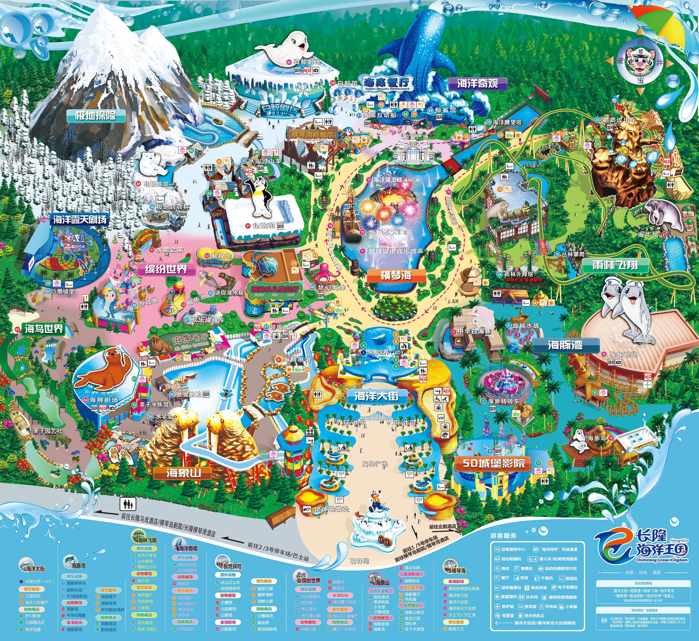 珠海长隆海洋王国电子票 (亲子乐园-海洋动物主题公园图片