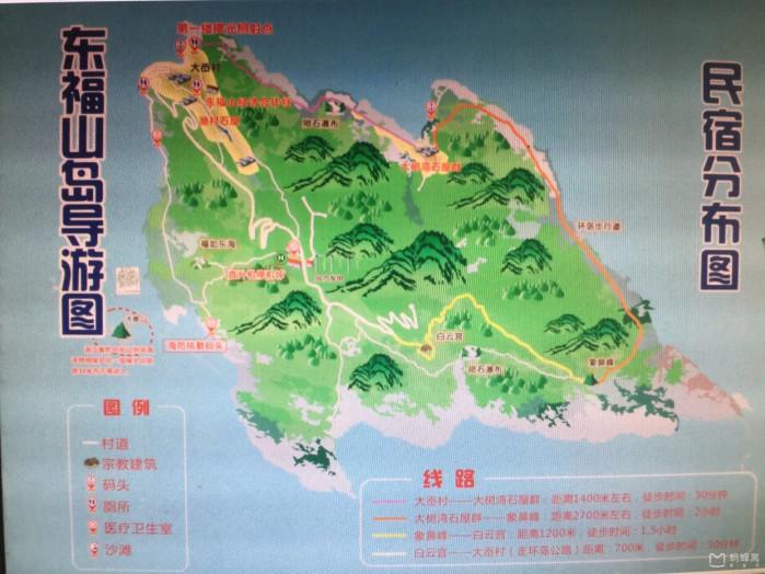 求规划线路:萧山机场-乌镇,乌镇-东极岛,东极岛回杭州图片