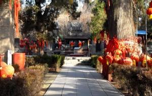 【焦作图片】拜谒韩文公陵园