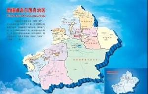 【哈密图片】史上最全新疆每个市和县介绍,太详细了!(值得收藏)