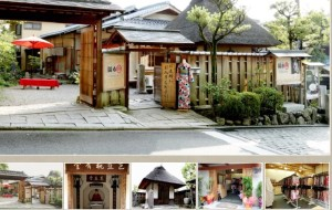 京都娱乐-冈本和服租赁(祇园店)
