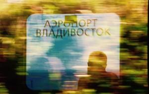 【海参崴图片】带着电子签证去海参崴(符拉迪沃斯托克)散散心