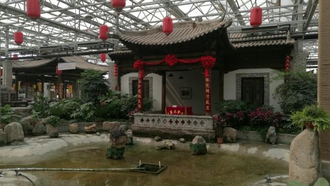 建业大食堂,鹤壁旅游攻略 - 马蜂窝