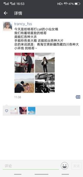 青海敦煌大环线最后一天