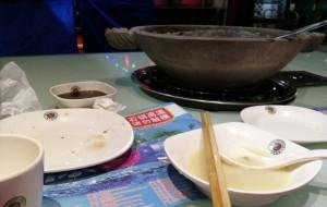 庐山美食-魔石泡泡鱼火锅城