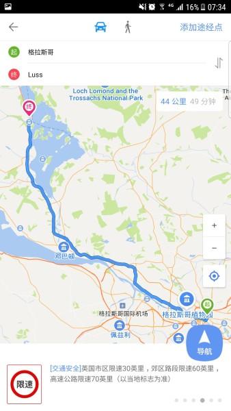 漂洋过海,赴一场英伦之约 2017初夏自驾环游英格兰苏格兰游记,附全程详细路线地图里程