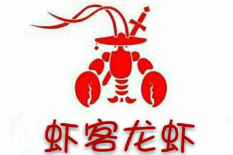 龙虾logo简笔画