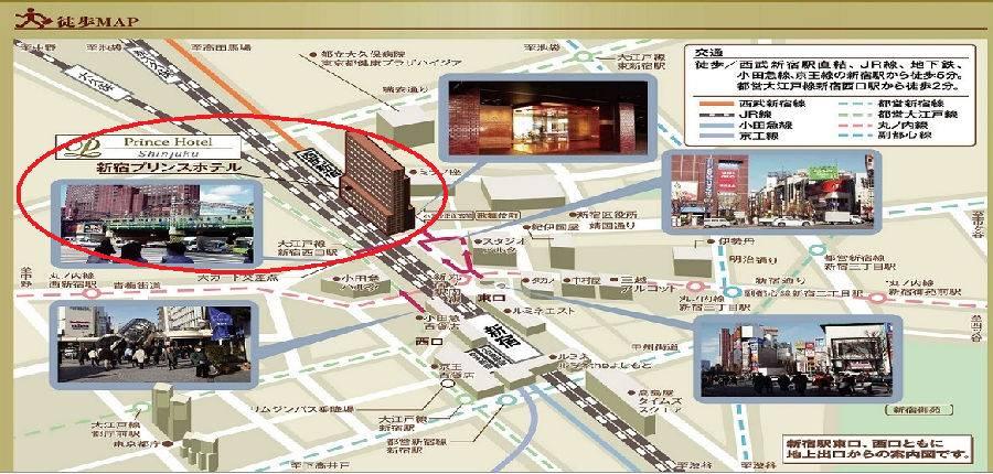 東京都新宿区歌舞伎町1丁目3 - Yahoo!地図