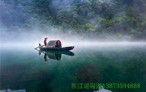 郴州娱乐-五盖山狩猎场