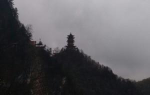 【镇安图片】清明游览塔云山