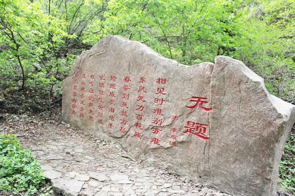 梅河口鸡冠山风景区游玩