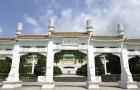 台北 故宫博物院门票成人电子票(秒出票+加赠故宫南院电子票)