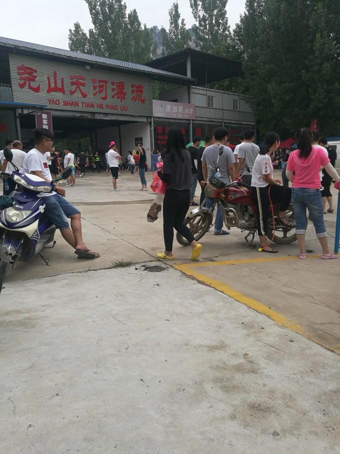 尧山尖叫,漂流湿身,河南旅游民间-马蜂窝玩法游戏斗拐攻略图片