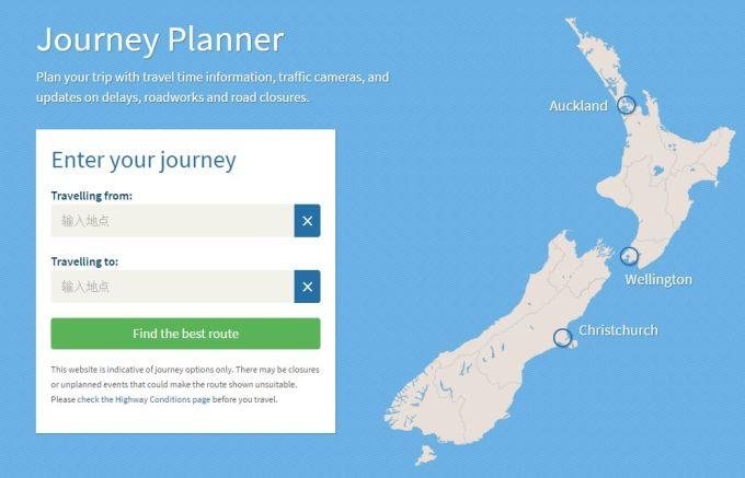 准备工作  在出发之前,打开新西兰交通局(nzta)网站,输入出发地和