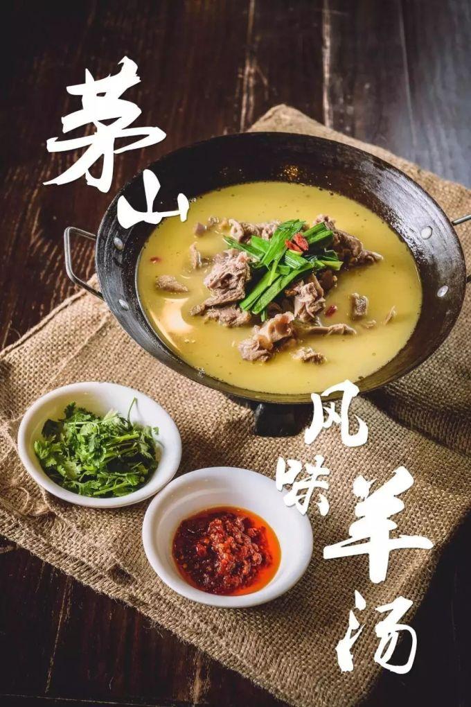 蛋黄猪手,卤猪蹄,猪宝团圆菜,葱油鸡,茶香鸡,稻田鸭煲,西海湖鱼头汤