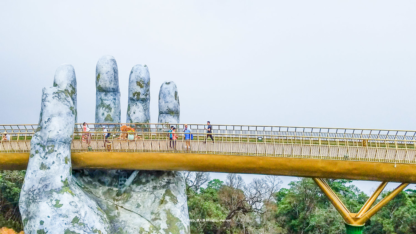 User submitted photo of Golden Bridge Da Nang