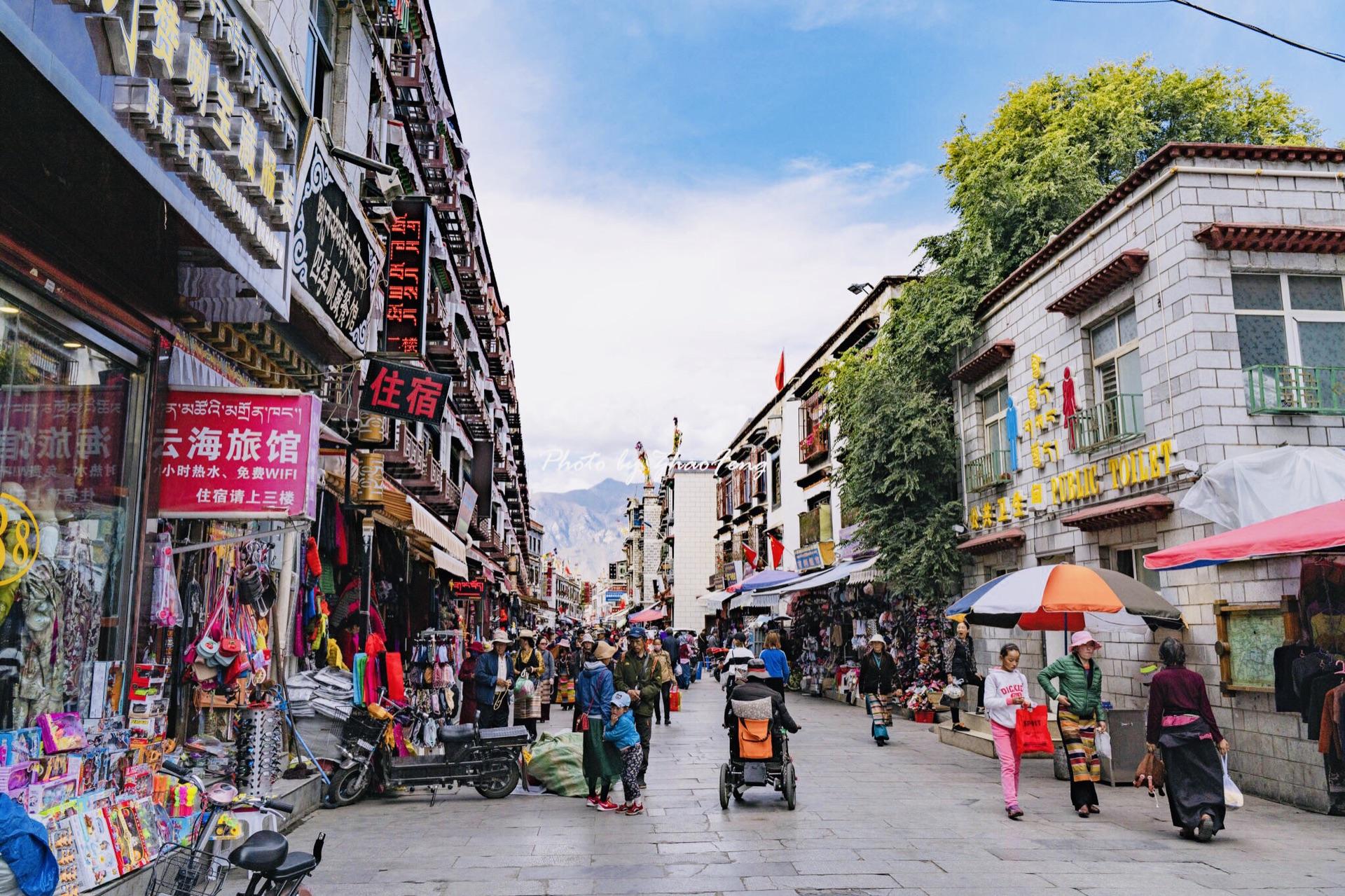 Lhasa Barkhor Street
