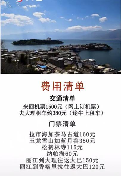云南旅游滚球bet365yazhou_足球滚球365_365滚球手机客户,8天人均3800,带你玩转云南!