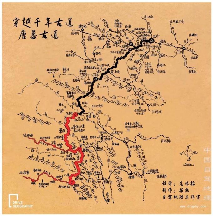 廣州市花都區手繪地圖