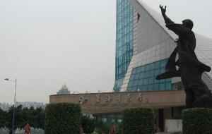 广州娱乐-星海音乐厅
