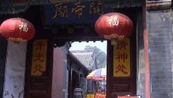 泰山景点-关帝庙