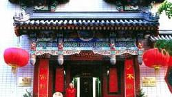 北京美食-鸭王(建国门店)