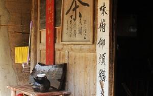 武夷山娱乐-御茶园