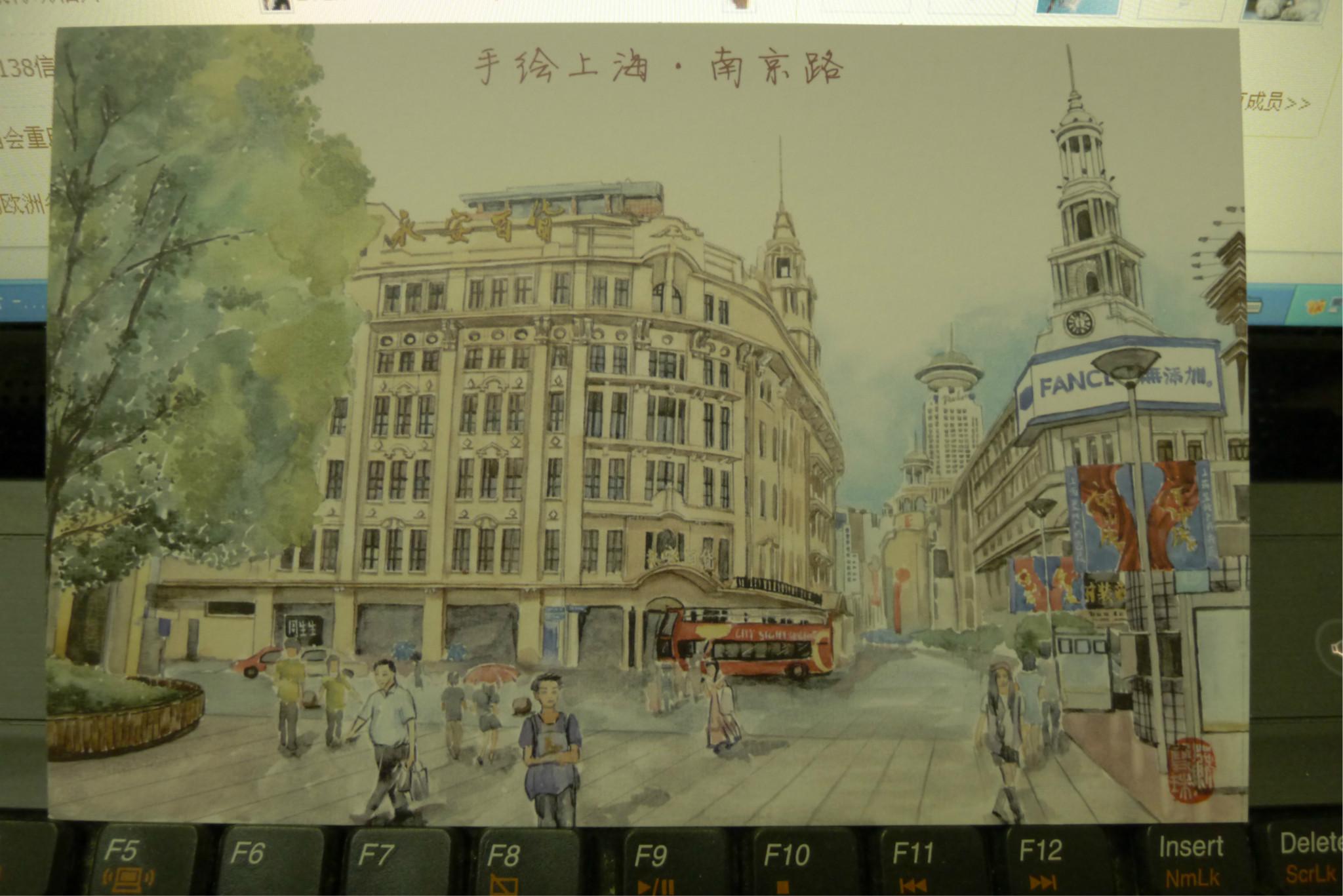 【上海手绘片】已寄出,请各位注意查收