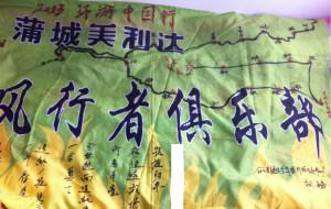 【常熟图片】环骑中国 随性散记