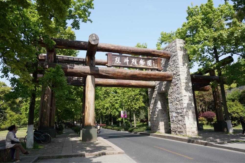 杭州植物园有哪些景点?杭州植物园游玩攻略