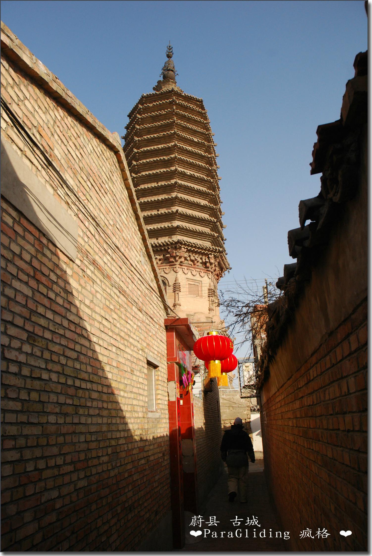 但根据南安寺塔的结构,造型分析,现存应为辽代建筑.