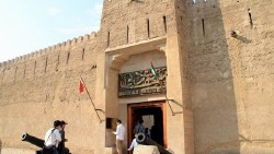 迪拜景点-迪拜博物馆(Dubai Museum)